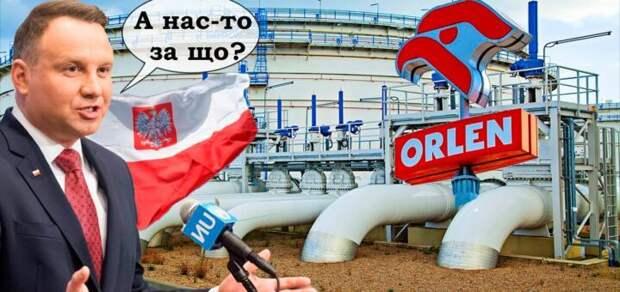 Как Россия оставила Польшу в дураках