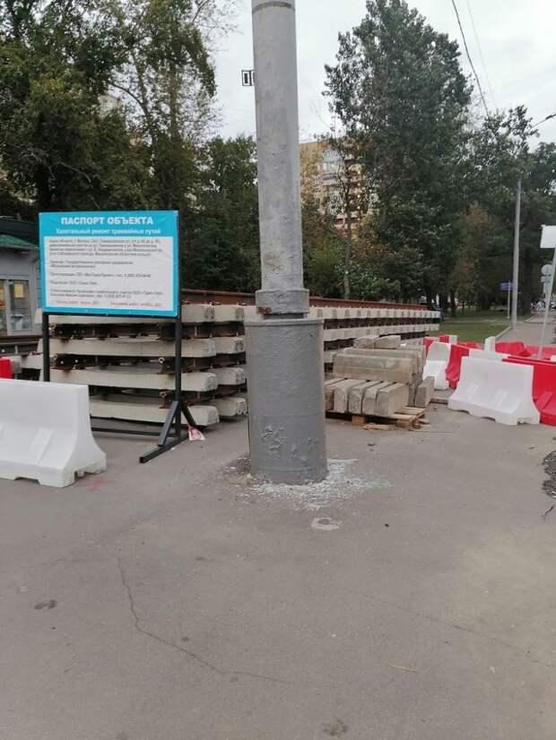 Ремонт трамвайных путей на Михалковской завершится в октябре