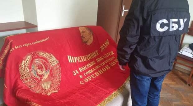 На Украине спецслужбы отчитались о поимке «опасного преступника» – он пытался продать советский флаг