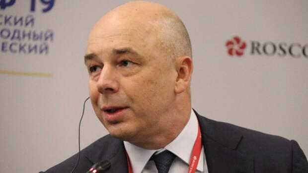 Минфин оценивает безработицу в России в 5%