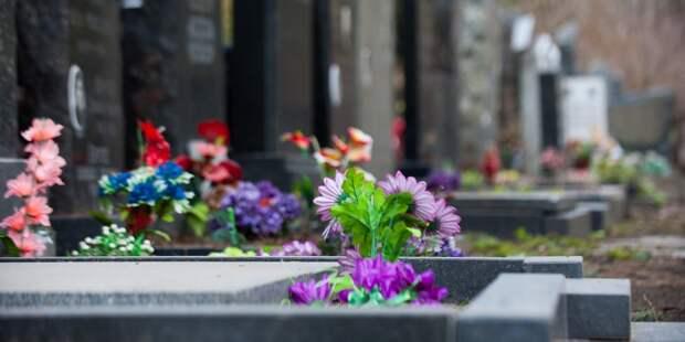 Территории кладбищ в СВАО привели в порядок