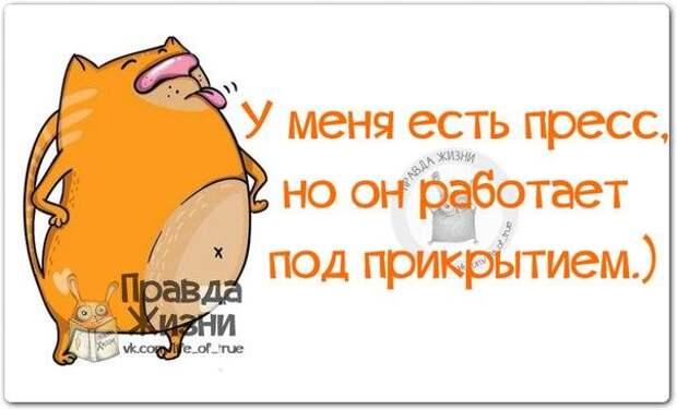 5672049_133951441_5672049_1423770058_frazki9 (604x367, 30Kb)