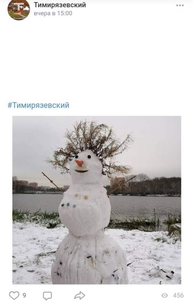 Фото дня: «снежный красавчик» после первого снегопада на Большом Садовом пруду