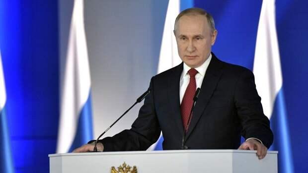 Путин: деградация системы стратегической стабильности вызывает обеспокоенность