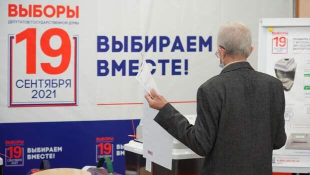 Очередной день выборов депутатов Госдумы стартовал 18 сентября