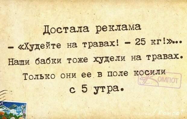5672049_133951456_5672049_1423770093_frazki10 (604x384, 60Kb)