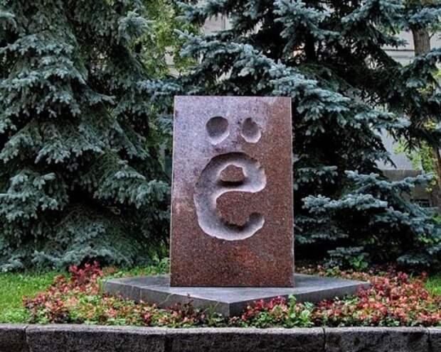 Русская азбука: какие тайны она хранит