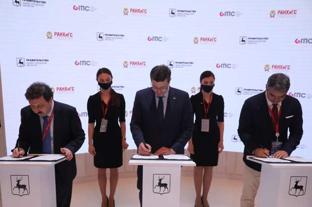 Нижний Новгород в2021 году станет площадкой для национального имирового финалов Global Management Challenge