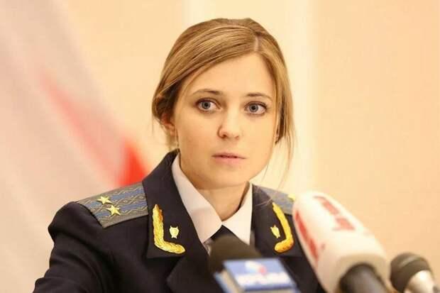 Поклонская считает, что Аксенову сложно бороться с коррупцией