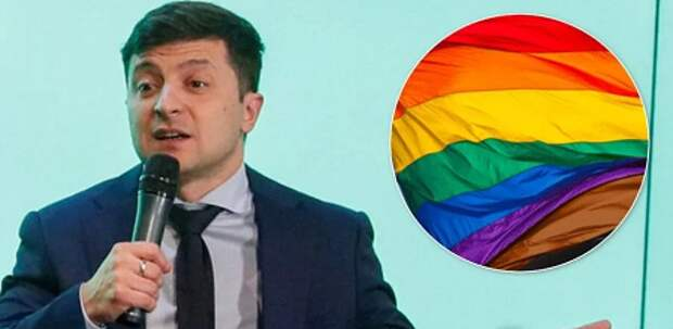 Зеленский пытается привлечь внимание Запада ЛГБТ-маршами