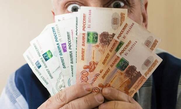 30 тысяч просто так: россияне рассказали, какой  безусловный базовый доход их удовлетворит