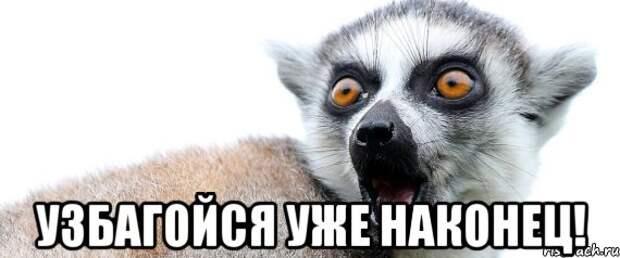 Ганапольский ошарашил Климкина: Путин – это навсегда