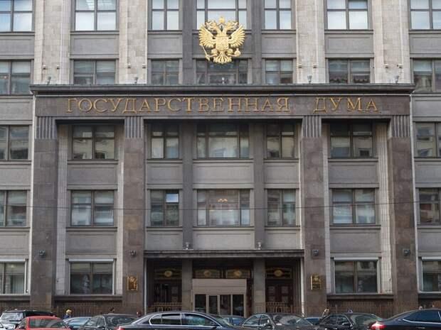"""Нафасад здания Госдумы вернули букву """"А"""""""