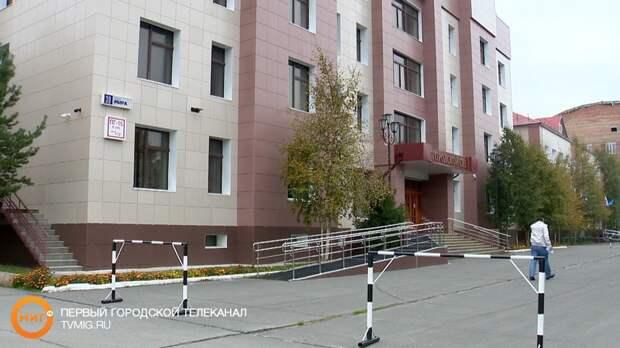 В Ноябрьске осудили жителя соседнего региона за попытку сбыта крупной партии наркотиков