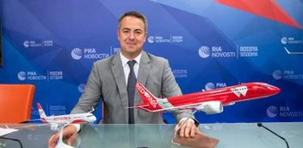 Евгений Ключарёв, генеральный директор авиакомпании Red Wings