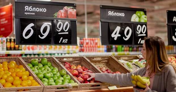 Союз потребителей предложил ввести двойные ценники