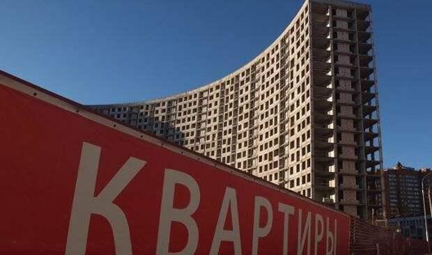 Эксперты рассказали, какой взнос по ипотеке могут себе позволить россияне