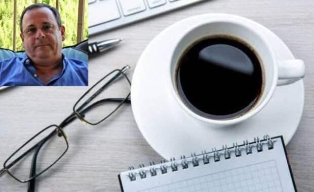 «Ребекка неуиновата», рецепт отиндусов, дырочки вТромсё: утренний кофе сEADaily