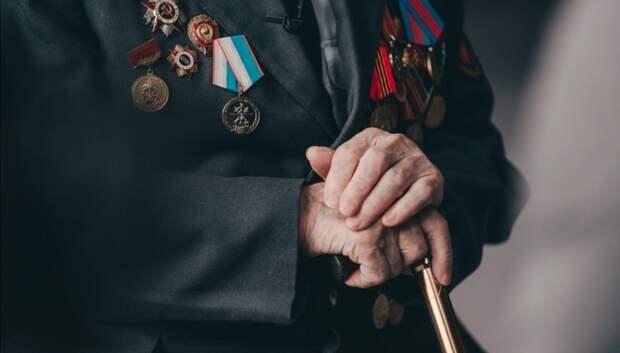Бизнес‑омбудсмен Подмосковья поздравил ветеранов с наступающим Днем Победы