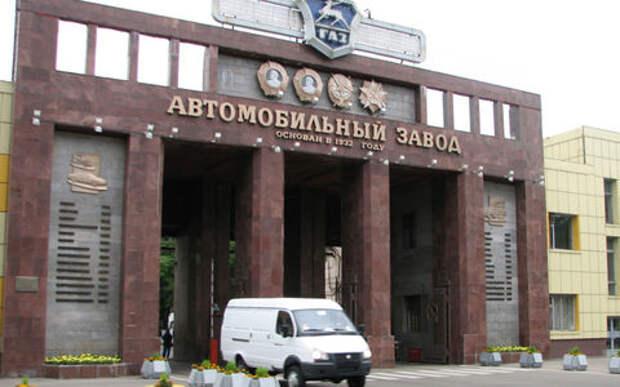Рабочий Горьковского автозавода устроил резню в цеху