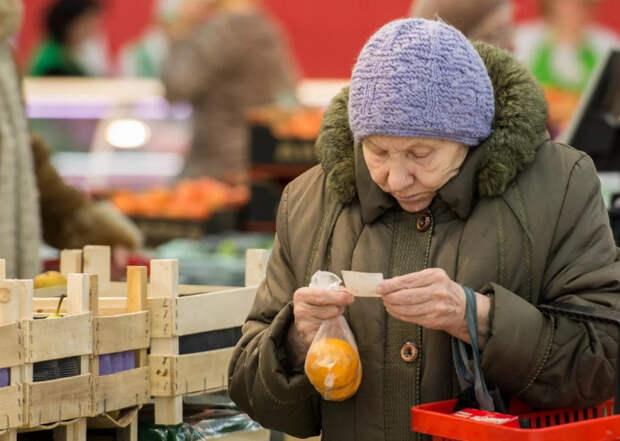 Продуктовым супермаркетам разрешат брать плату за вход