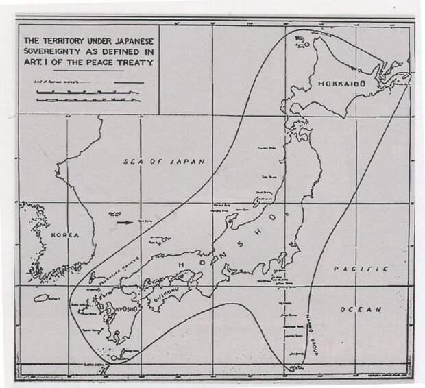 Территория Японии по Сан-Францискому мирному договору 1951 г.