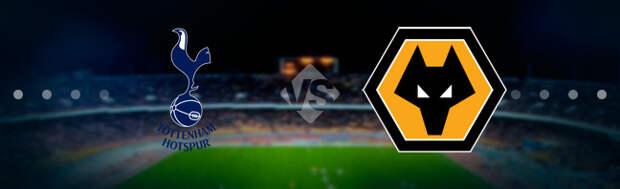Тоттенхэм - Вулверхэмптон: Прогноз на матч 16.05.2021