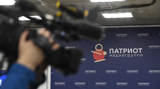 """Медиагруппа """"Патриот"""" проведет эфир с обсуждением зарплат в России"""