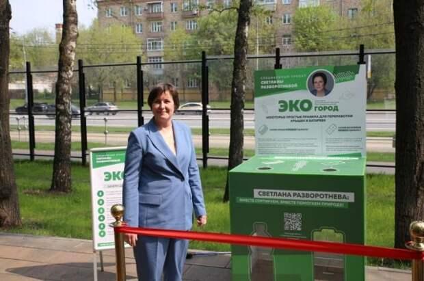 Экобокс для сбора пластика и опасных отходов установлен в Донском районе