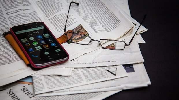 Загод пандемии вРоссии закрылись почти 50 печатных СМИ