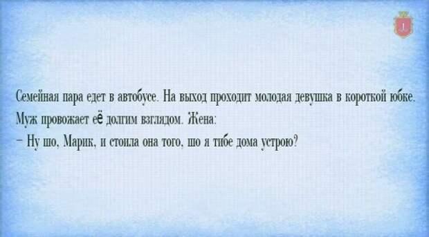 Открытки из Одессы