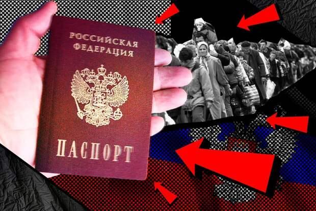 Более полумиллиона жителей ДНР и ЛНР получили гражданство России