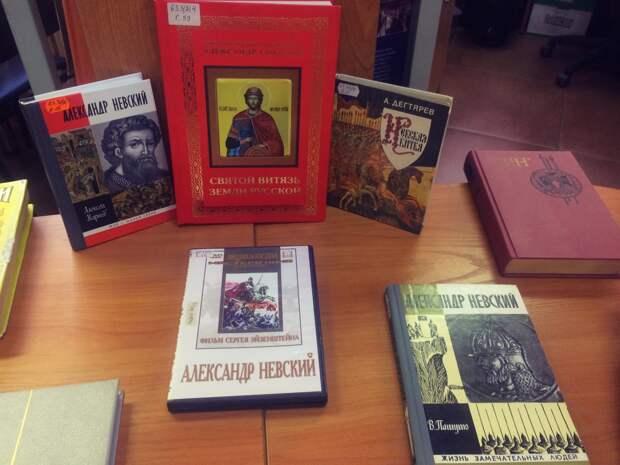 Тверская библиотека имени Герцена приглашает на выставку «Святой витязь земли русской»