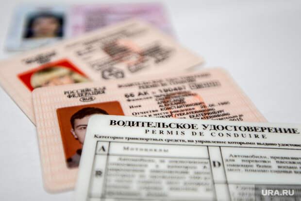 Юрист предупредил некоторых россиян обугрозе лишения прав