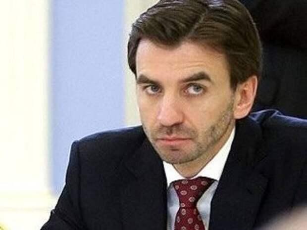 Мосгорсуд признал изъятие у экс-министра Абызова 32,5млрд рублей законным