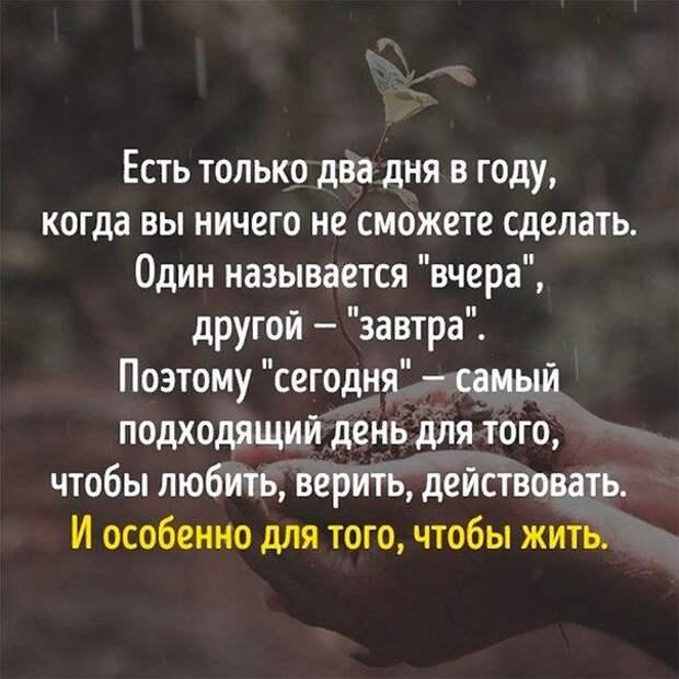 """""""ПОДРАБОТКА"""""""