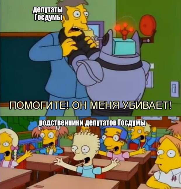 Жизнь депутатов новой Госдумы подорожала больше чем в два раза – до 1,3 миллиона рублей....