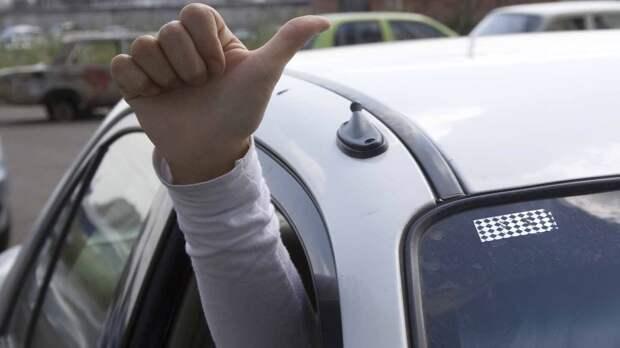 Юристы отреагировали на предложение автоматически лишать прав водителей с медпоказаниями