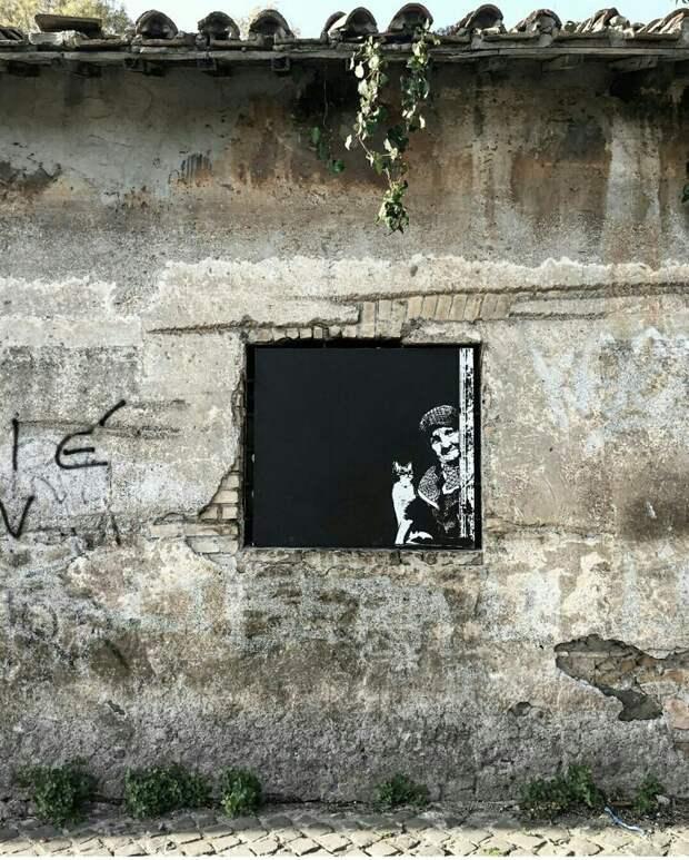 Где-то на улицах Рима
