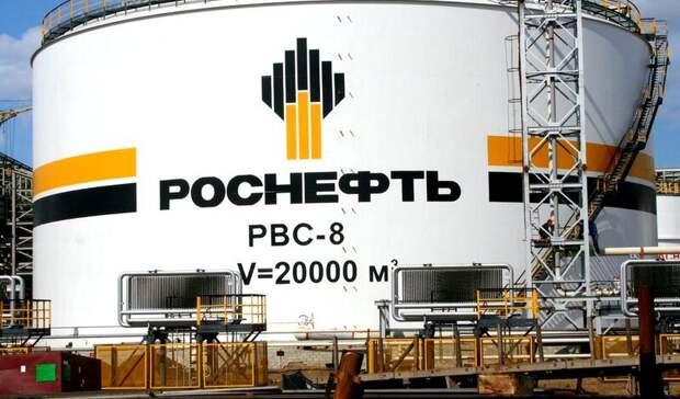 Стоимость акций «Роснефти» на Московской бирже вновь превзошла исторический максимум