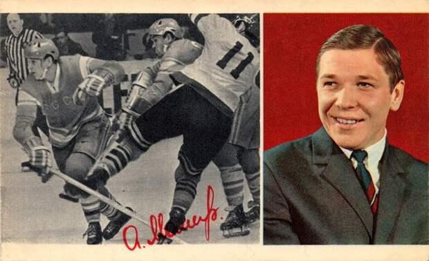 Сборная команда СССР по хоккею с шайбой 1969 г.
