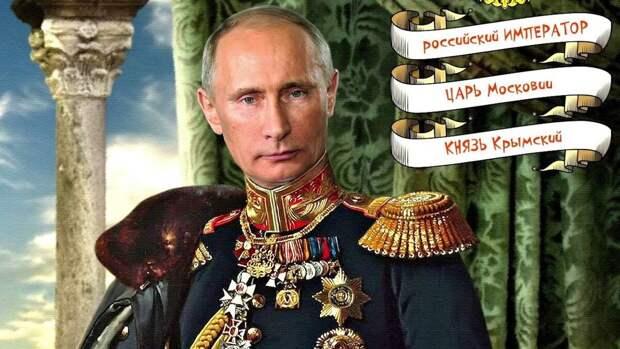 Россия может быть только империей – экс-депутат Рады