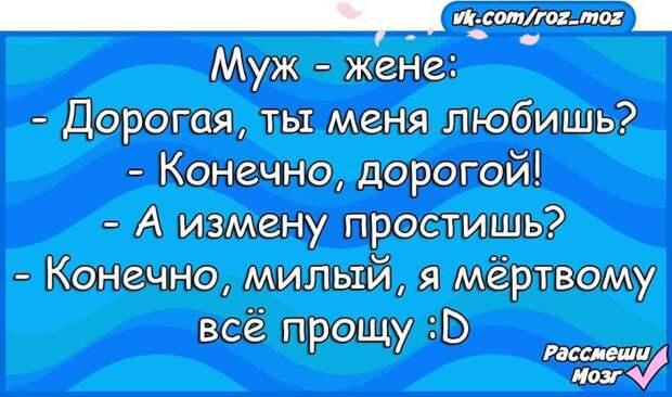 5402287_2499679561 (700x414, 74Kb)