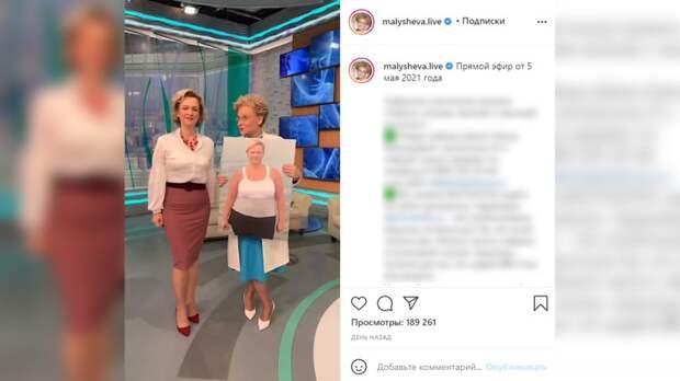 Елену Малышеву раскритиковали за комментарий о блокадниках