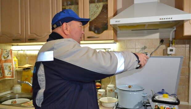 Газовое оборудование проверят в 5 домах микрорайона Климовск 28–31 октября
