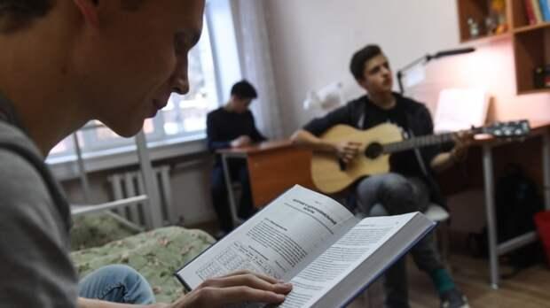 """В Мурманске власти составили список учеников, """"склонных к нарушению дисциплины"""""""