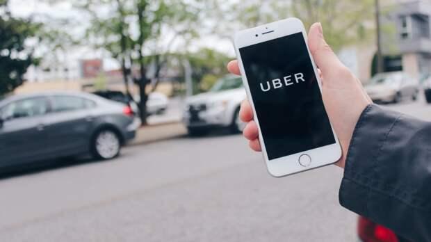 Компания Uber сообщила об убытке в 108 млн долларов с начала 2021 года