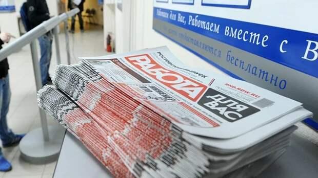 В Петербурге уровень безработицы в апреле снизился на 37%