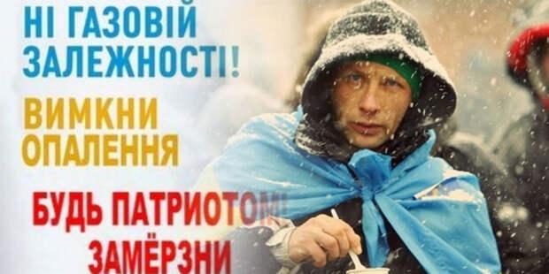 Ще нэ змэрзла Украйина