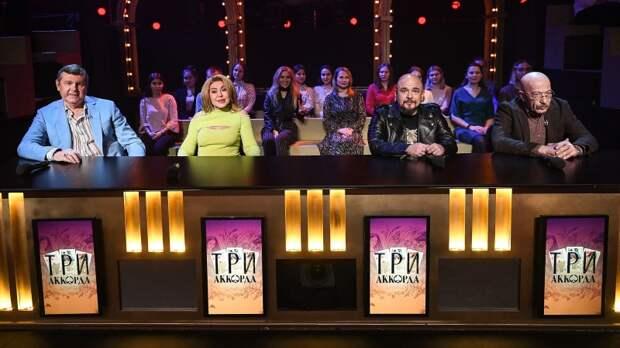 Александр Розенбаум рассказал, как будет судить участников телешоу «Три аккорда»